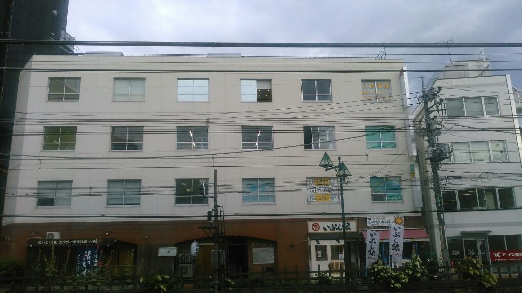 町田営業所