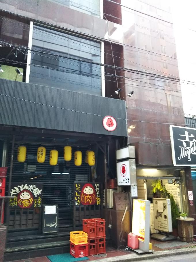 高円寺営業所
